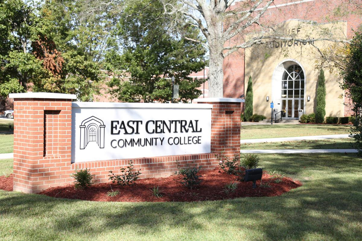 east central community college entrance